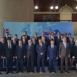 Summit Stredoeurópskej iniciatívy